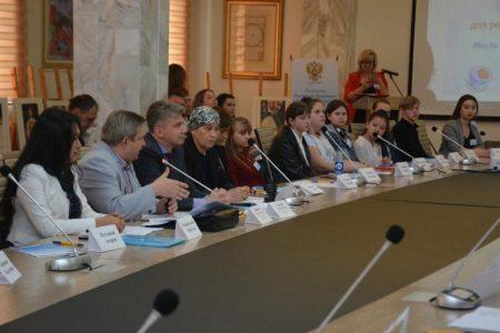 В Национальной библиотеке КР им. А. Осмонова состоялся  Форум –  «Форум молодежных инициатив».