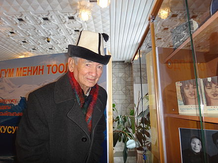 85-летие С. Ишенова —  художника кино, народного художника  КР, народного артиста КР, Лауреата премии им. А.Осмонова.