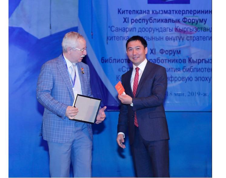 85-летие Национальной библиотеки Кыргызской Республики им. Алыкула Осмонова