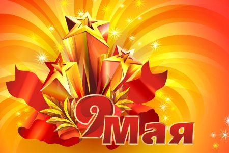 Книжная выставка «Улуу Жеңишке таазим!», посвященная Дню Великой Победы