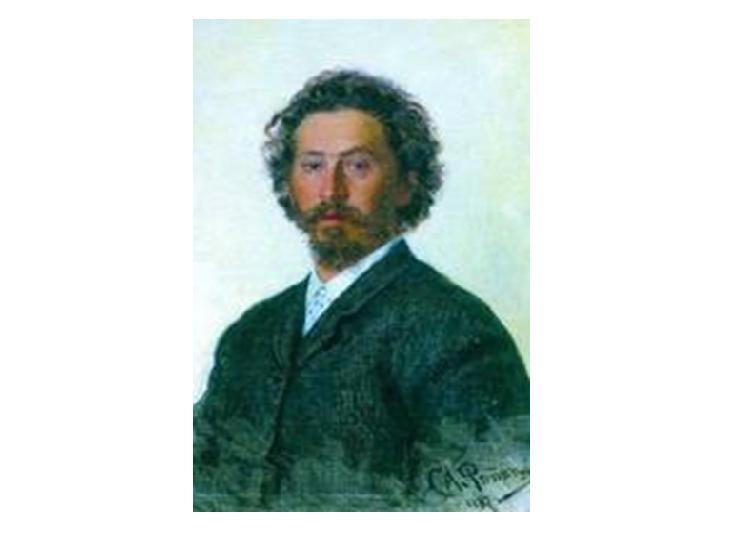 Книжно-иллюстративная выставка, посвященная 175-летию со дня рождения И. Е. Репина