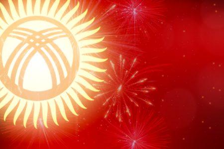 28-летие независимости Кыргызской Республики