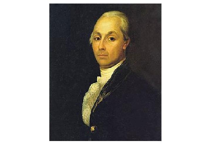 270-летие со дня рождения известного русского писателя А.Н.Радищева