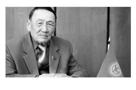 Жазучу, публицист Аман Саспаевдин туулган күнүнүн 90 жыл