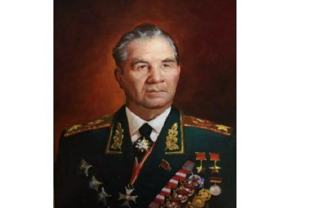 130-летие со дня рождения выдающегося советского военачальника, Маршала Советского Союза В. И. Чуйкова.