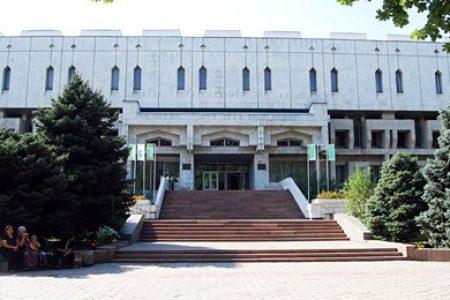 Национальная библиотека КР им. А. Осмонова с 5 июня 2020 г. начинает обслуживание в онлайн режиме.