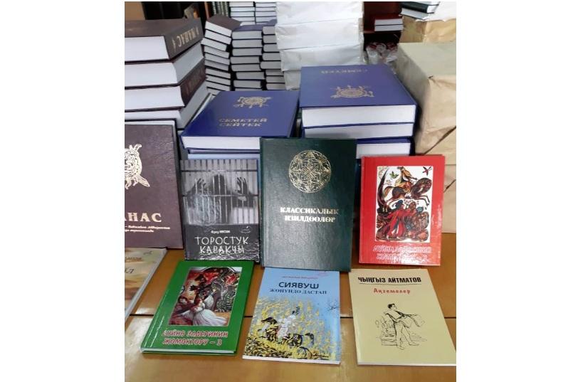 Передача книг библиотекам регионов
