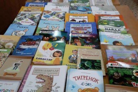 Национальная библиотека Кыргызской Республики  им. А. Осмонова получила  в дар 450 книг от международной организации USAID по проекту «Окуу керемет».