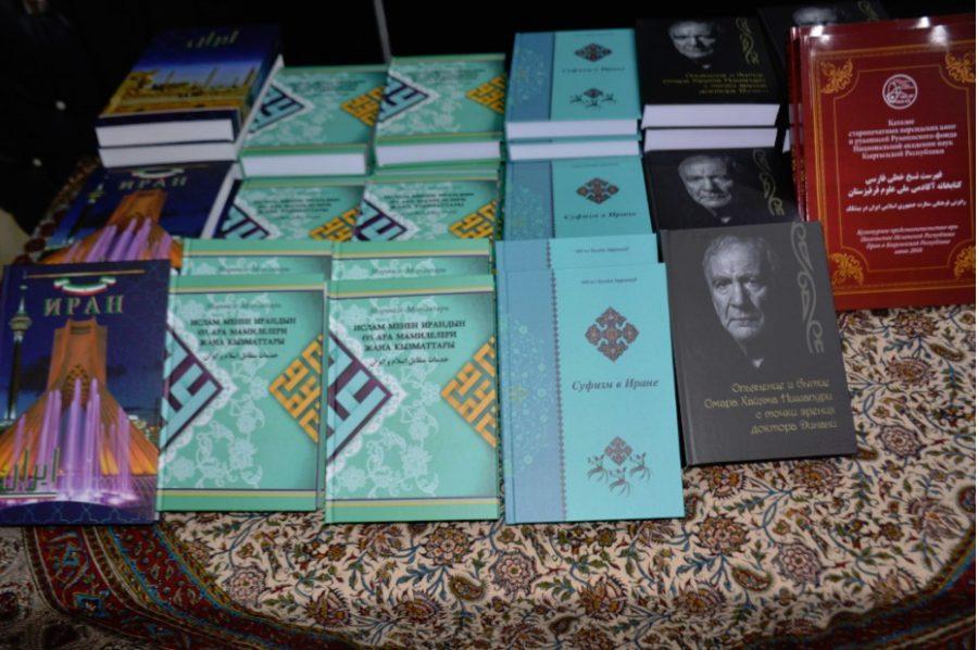 Открытие выставки фотографий и книг  «Исламская революция и Иран сегодня»