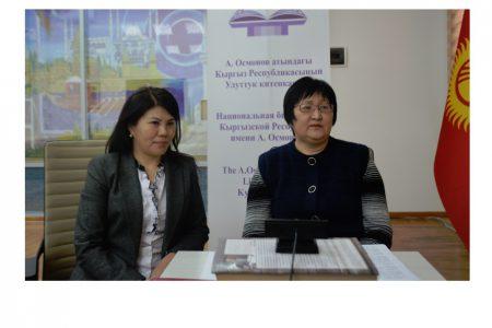Международная научно-практическая конференция «Румянцевские чтения — 2021» в онлайн режиме