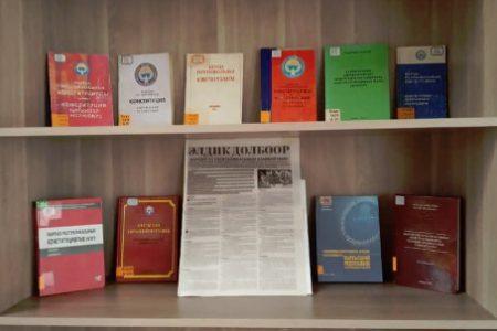 5- май Кыргыз Республикасынын  Конституция күнү