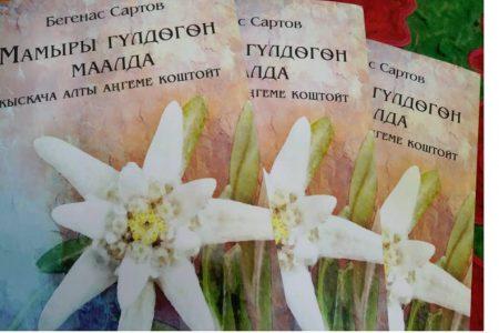 Церемония передачи книг представителями  Евразийской Творческой Гильдии (ЕТГ; Лондон) в дар библиотеке