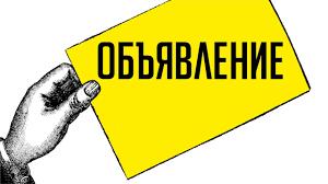 В связи со сложной эпидемиологической ситуацией в  Национальной библиотеке Кыргызской Республики  им. А. Осмонова с 1 июля 2021  суббота и воскресенье являются нерабочими днями.